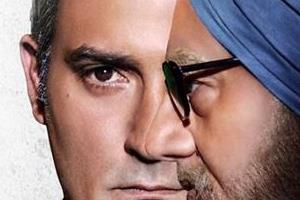 movie review the accidental prime minister