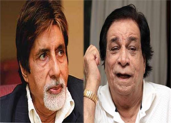 amitabh bachchan and kader khan