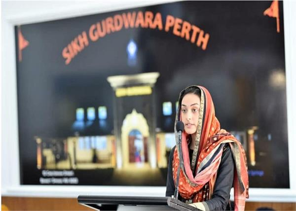 australian air force  punjabi girl