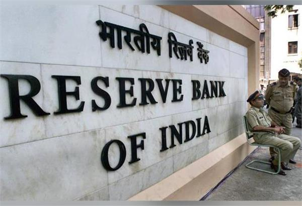 rbi will issue tokens for online shopping