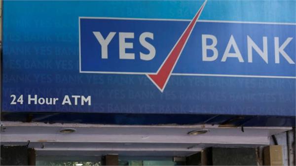 yes bank merged with kia motors