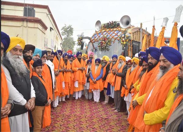 shabad guru yatra