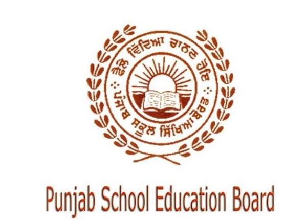 pseb 12th class dates sheet