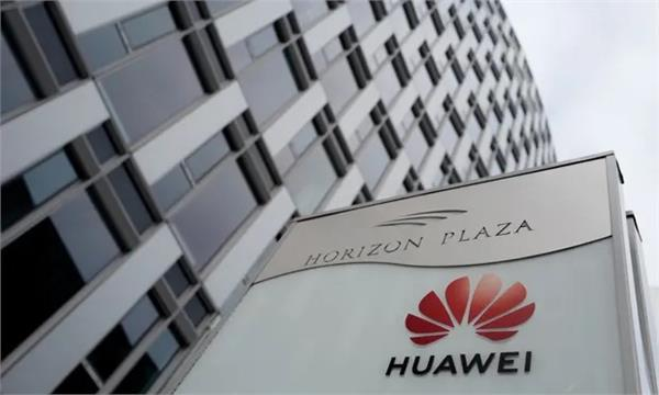 huawei sacks chinese worker accused of spying in poland