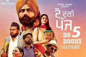 do dooni panj movie review