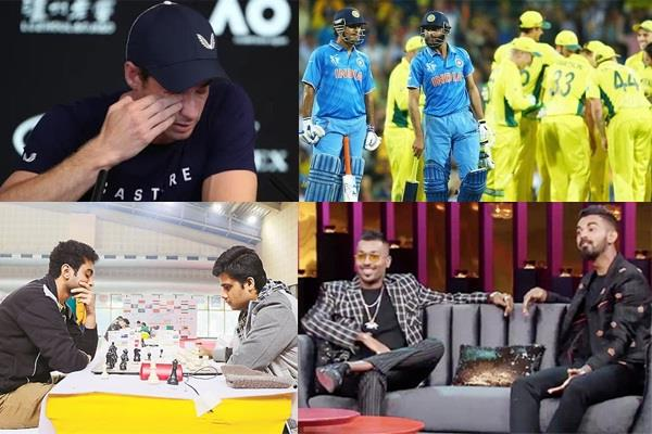 sport  s wrap up january 11  read 10 big news throughout the day