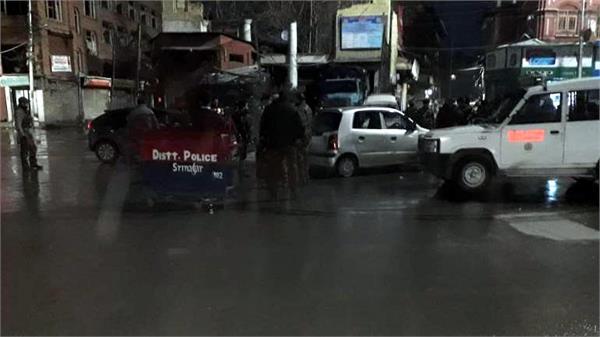 grenade attack on the central jail of srinagar