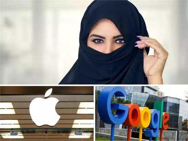 google apple makes app called absher app to track women