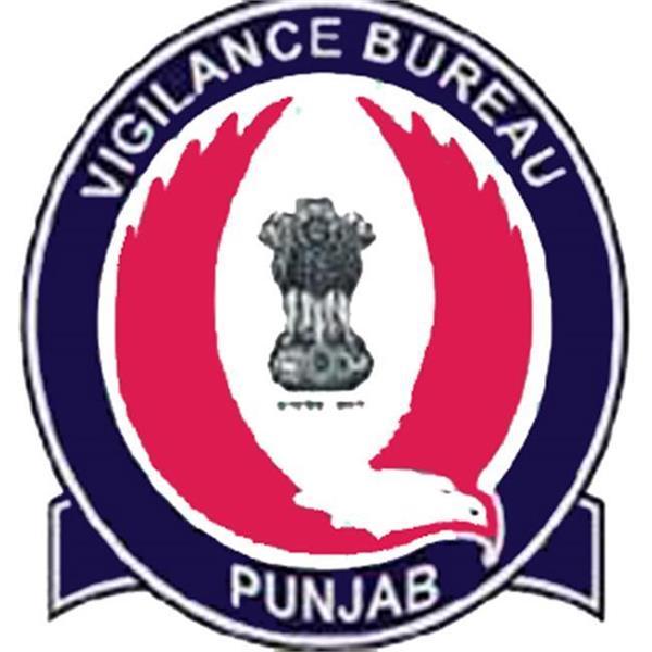 punjab vigilance bureau