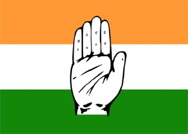 congress presidents jalandhar