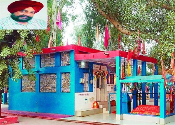 baba chamaliyal  jalandhar  dargah