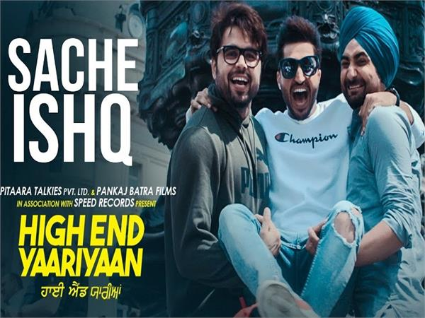 high end yaariyan dialogue promo sache ishq