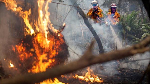emergency warnings nsw fires