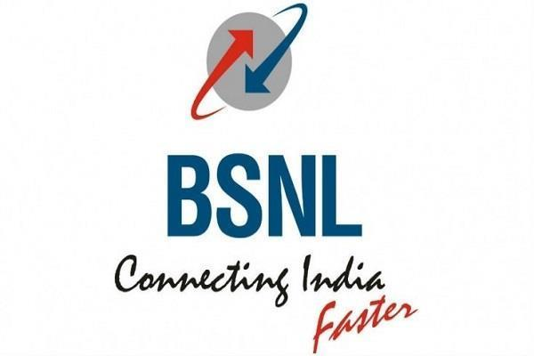 bsnl made major changes in these two plans