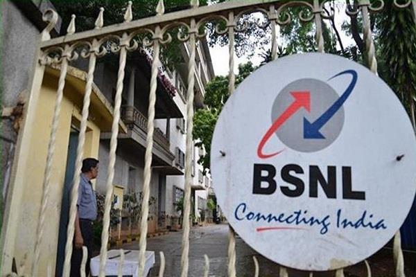 bsnl revised its broadband plan