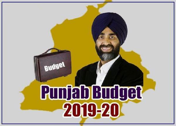sangrur  punjab budget  medical college  old age home