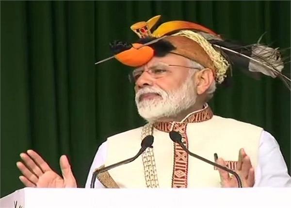 prime minister narendra modi airport arunachal gift