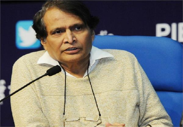india  s interest in partnership with other countries   suresh prabhu