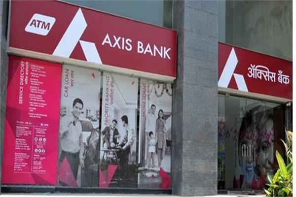 axis bank revises fd interest rates