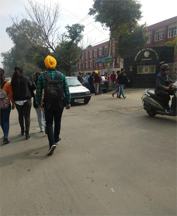 guru nanak dev university college jalandhar