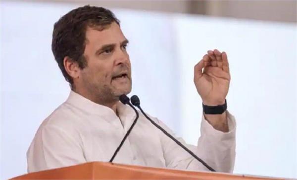 rahul gandhi says minority community event