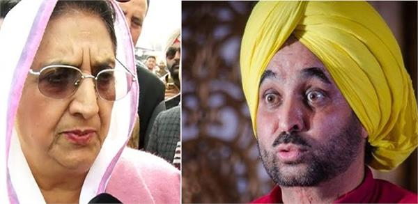lok sabha elections 2019 sangrur bhagwant mann rajinder kaur bhattal