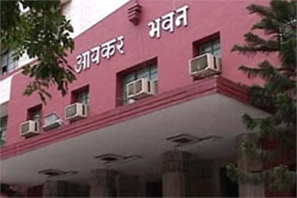 the   income tax department   organized on   indirect investment   abroad