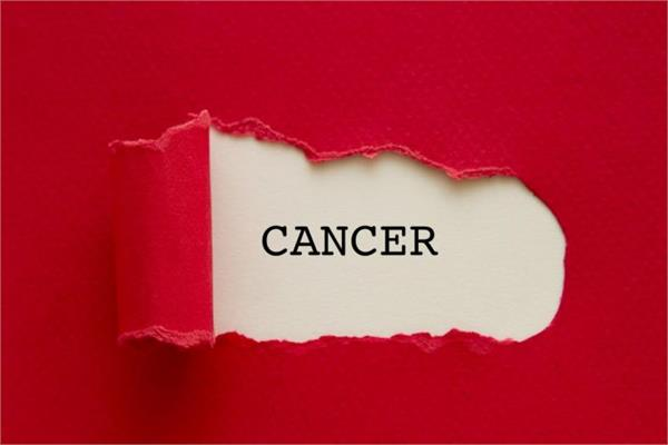 cancer problems diet food home remedies