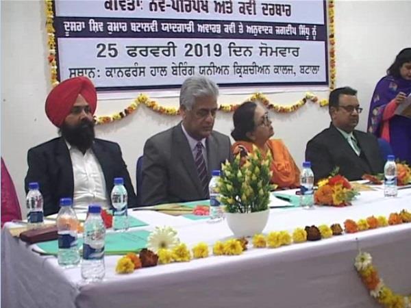 international punjabi conference  college