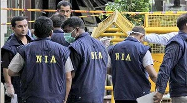 chemical laced envelopes sent to greece  nia probes case