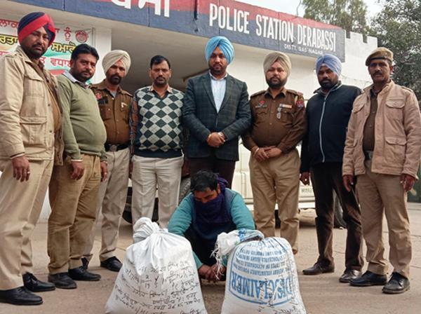 52 kg drugs arrest by police