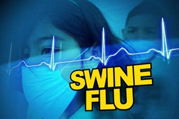 death during swine flu
