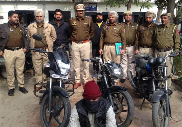 motorcycle thieves captured by remote