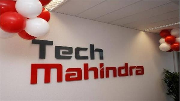 tech mahindra commits to 22  reduction in greenhouse gas emissions by 2030