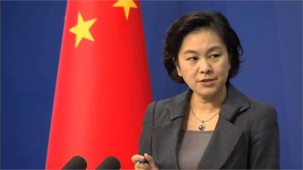 china us action
