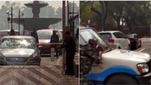 high alert after congress mp s car rams into parliament barricade