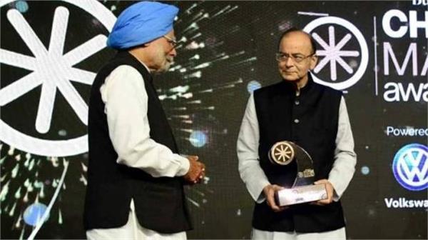 manmohan singh gave arun jaitley award for gst council