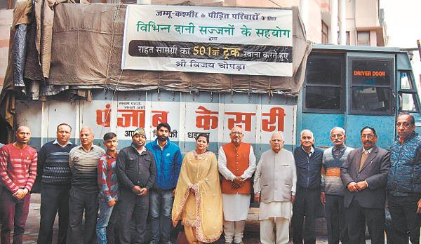 501th truck relief material distributed for families of j k victims