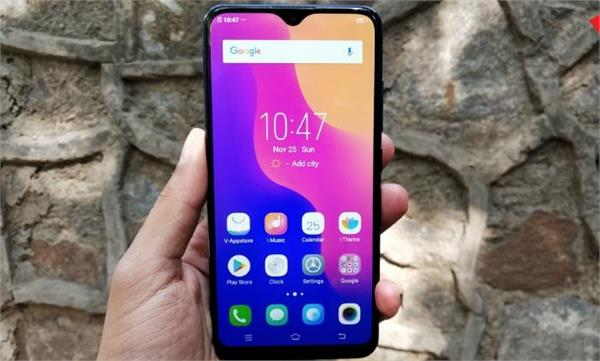 vivo this smartphone prices slashed