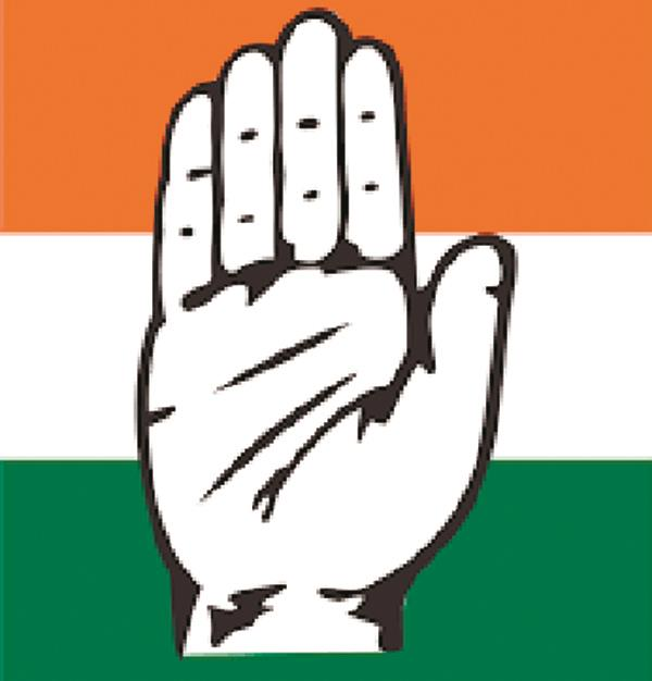 the congress decision on the issue of ticket