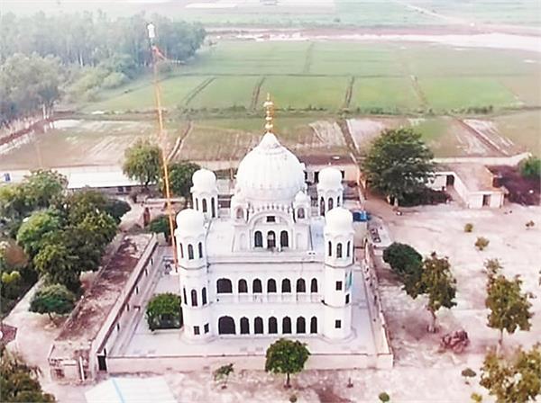 pakistan kartarpur sahib gurdwara land