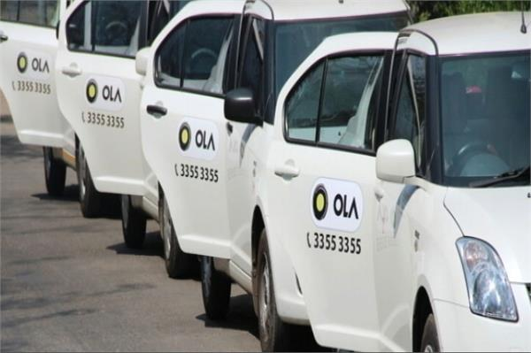 provides interest free loans to drivers ola
