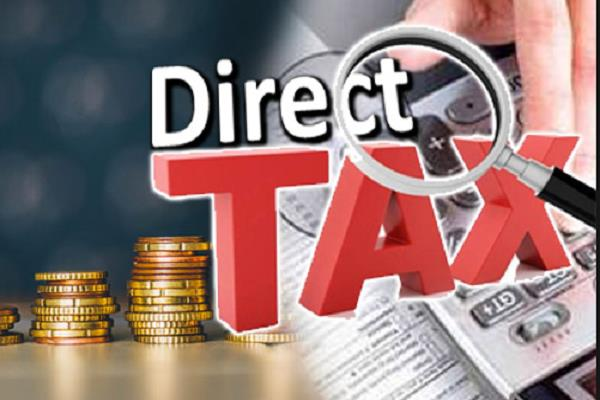 difficult to achieve the direct tax collection target