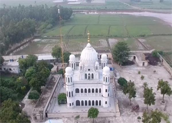 chief minister  kartarpur corridor  central government  chandigarh