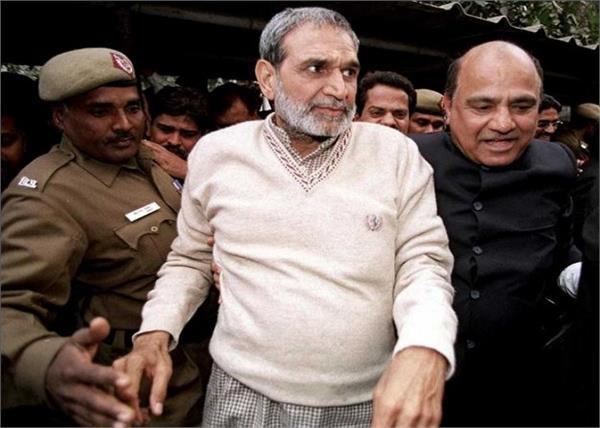 sajjan kumar 1984 anti sikh riots bail plea 25 march