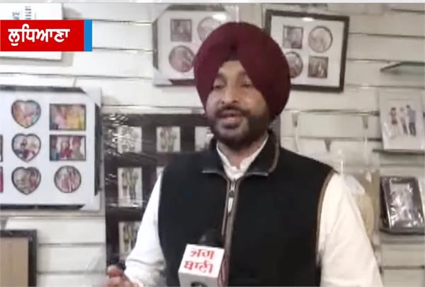 lok sabha elections 2019  tohra family  ravneet singh bittu