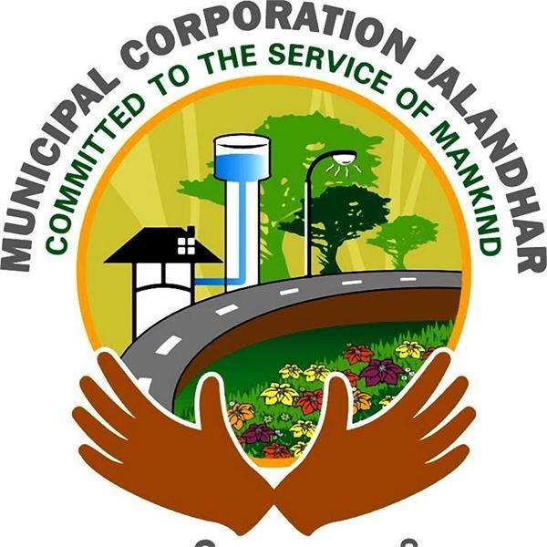 municipal corporation staff salary