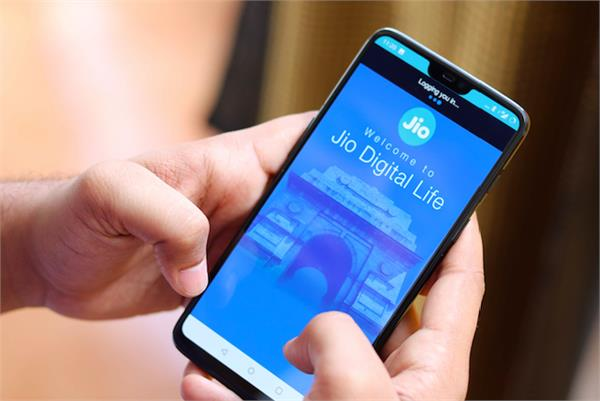 jio celebration pack offers 2gb free data per day