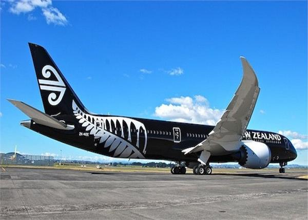air new zealand  flights canceled