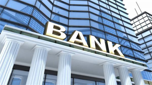 reserve bank approves bank